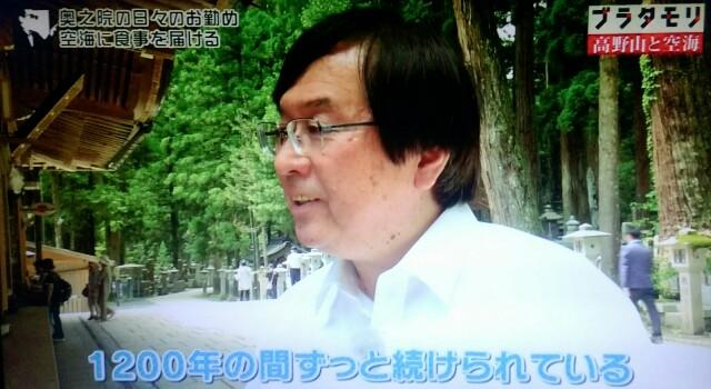 f:id:morifumikirikita319:20170917120534j:image