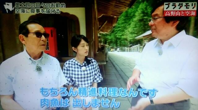 f:id:morifumikirikita319:20170917120601j:image