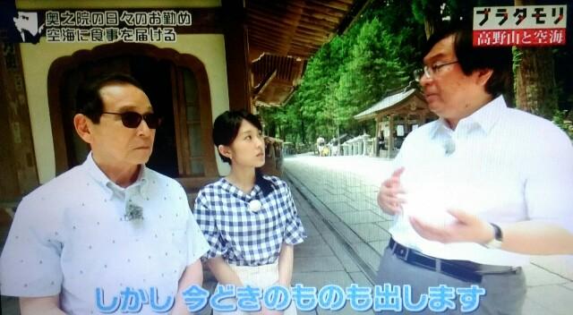 f:id:morifumikirikita319:20170917120628j:image