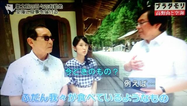 f:id:morifumikirikita319:20170917120701j:image