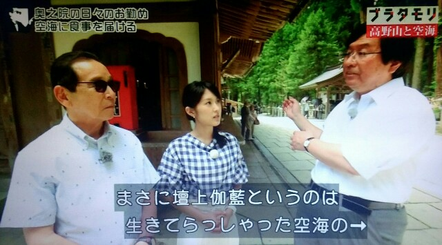 f:id:morifumikirikita319:20170917120901j:image