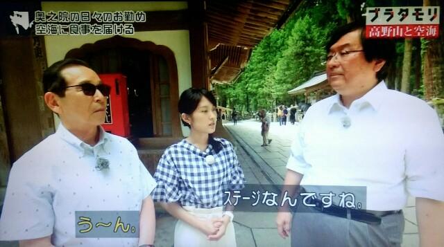 f:id:morifumikirikita319:20170917121002j:image
