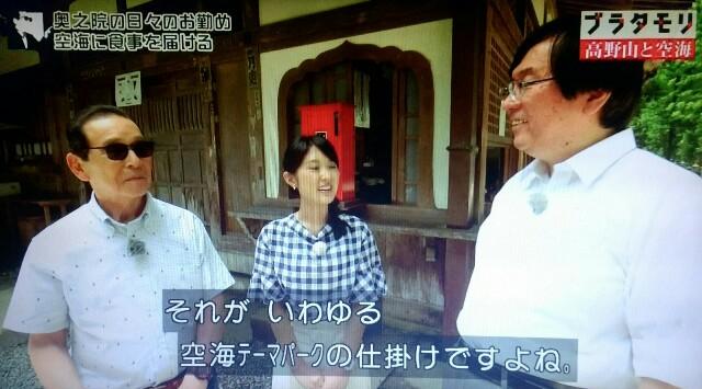 f:id:morifumikirikita319:20170917121029j:image