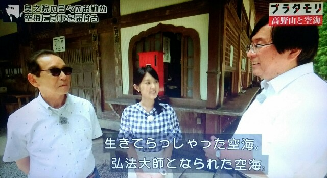 f:id:morifumikirikita319:20170917121054j:image
