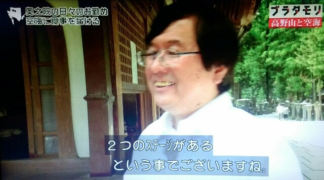 f:id:morifumikirikita319:20170917121125j:image