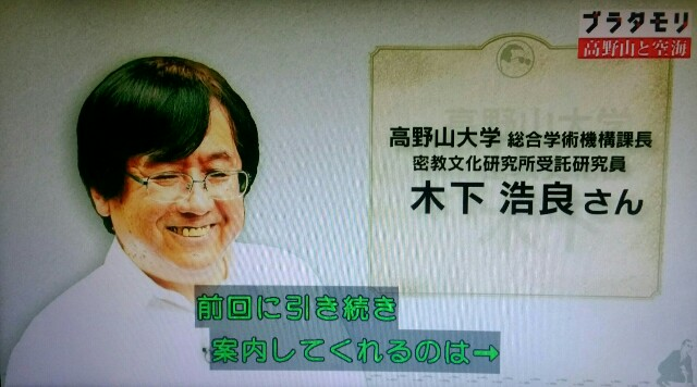 f:id:morifumikirikita319:20170917121952j:image