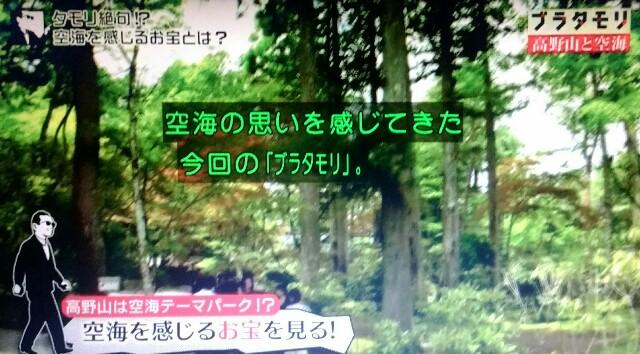 f:id:morifumikirikita319:20170917122121j:image