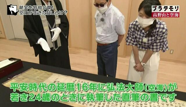 f:id:morifumikirikita319:20170917123336j:image
