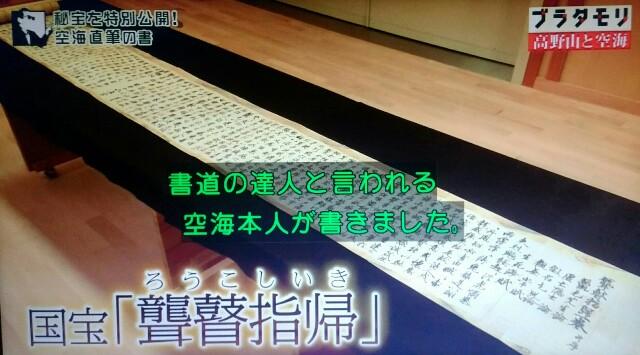 f:id:morifumikirikita319:20170917123453j:image