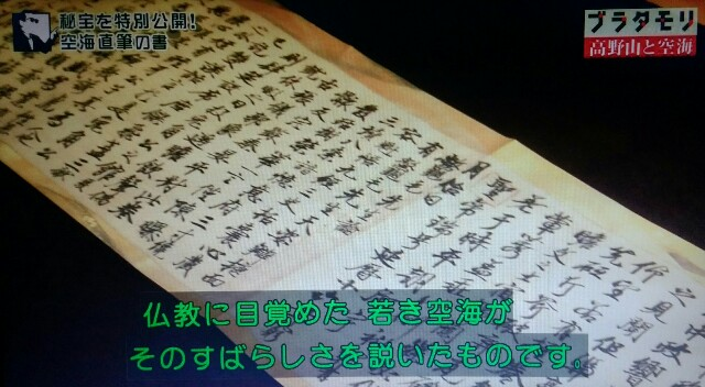 f:id:morifumikirikita319:20170917123516j:image