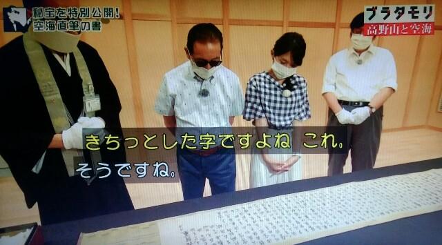 f:id:morifumikirikita319:20170917130147j:image