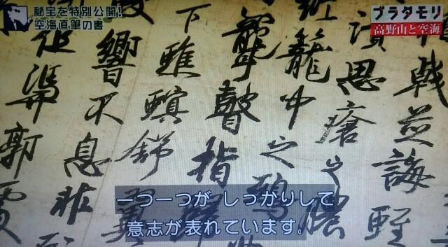 f:id:morifumikirikita319:20170917130212j:image