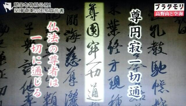 f:id:morifumikirikita319:20170917130239j:image