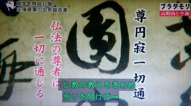 f:id:morifumikirikita319:20170917130310j:image