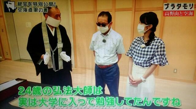 f:id:morifumikirikita319:20170917130331j:image