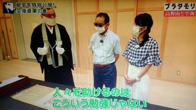 f:id:morifumikirikita319:20170917130410j:image