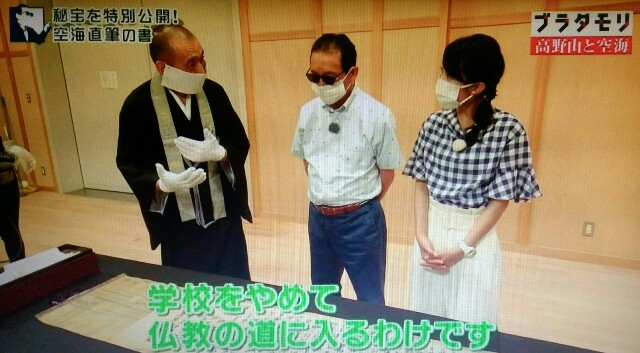 f:id:morifumikirikita319:20170917130452j:image