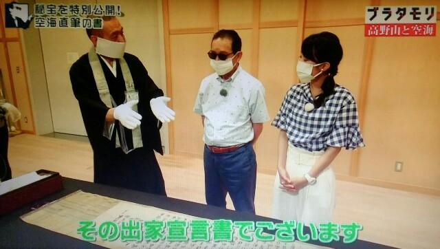 f:id:morifumikirikita319:20170917130513j:image