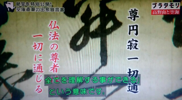 f:id:morifumikirikita319:20170917130548j:image