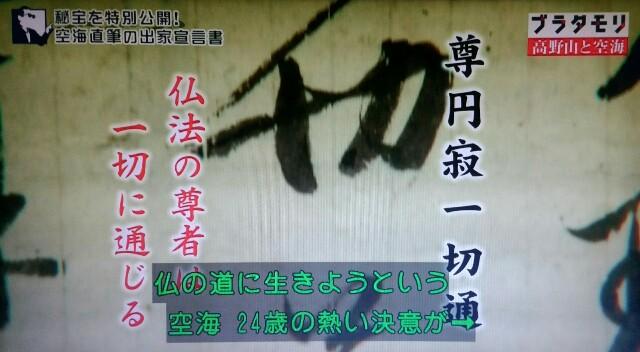 f:id:morifumikirikita319:20170917130723j:image