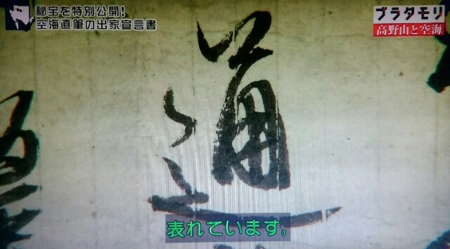 f:id:morifumikirikita319:20170917130743j:image