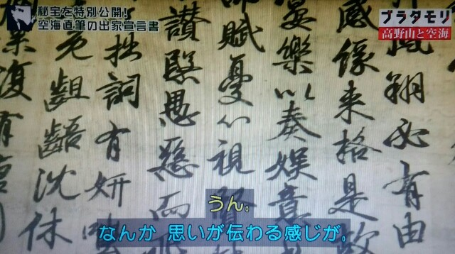 f:id:morifumikirikita319:20170917131411j:image