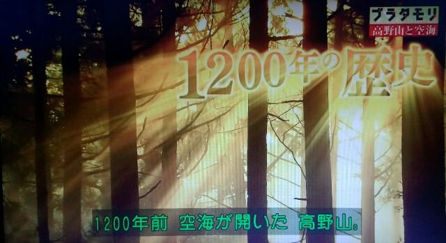 f:id:morifumikirikita319:20170917132401j:image