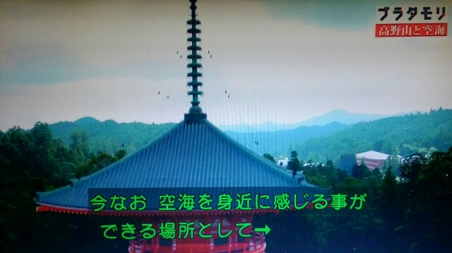 f:id:morifumikirikita319:20170917132416j:image