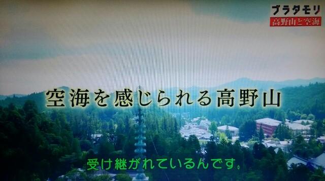 f:id:morifumikirikita319:20170917132432j:image