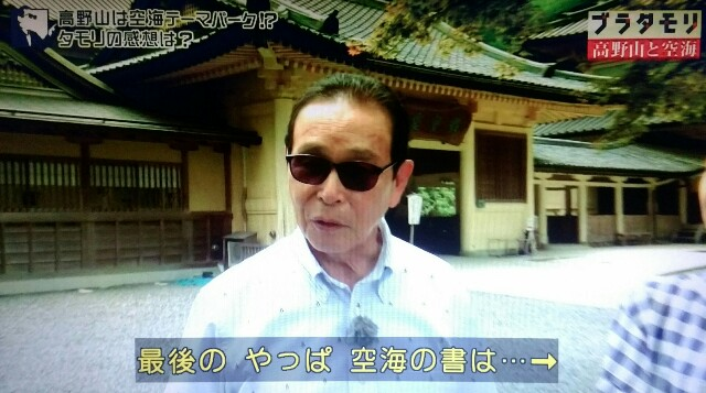 f:id:morifumikirikita319:20170917132447j:image