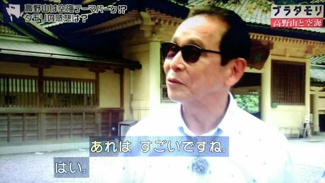 f:id:morifumikirikita319:20170917132503j:image