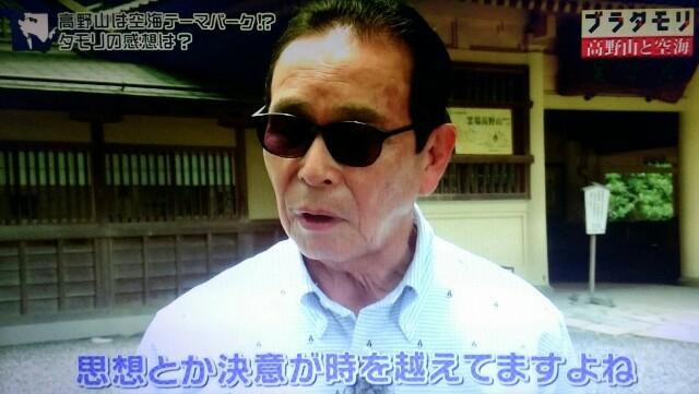 f:id:morifumikirikita319:20170917132540j:image