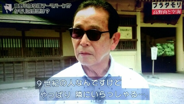 f:id:morifumikirikita319:20170917132616j:image
