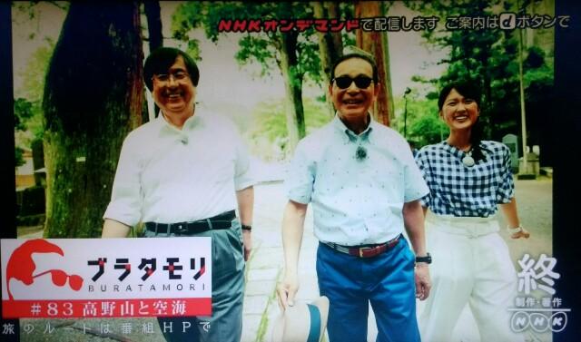 f:id:morifumikirikita319:20170917133519j:image
