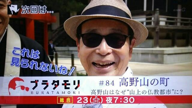 f:id:morifumikirikita319:20170917133549j:image