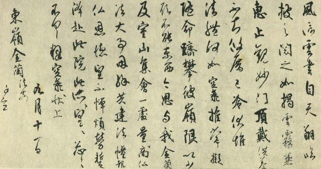 f:id:morifumikirikita319:20170917140502j:image