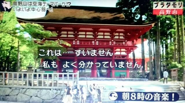 f:id:morifumikirikita319:20170917144921j:image