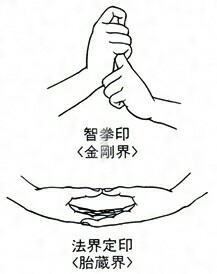 f:id:morifumikirikita319:20170917190733j:image