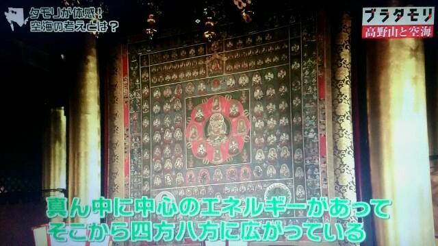 f:id:morifumikirikita319:20170917202950j:image