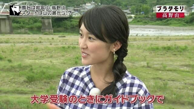 f:id:morifumikirikita319:20170920120047j:image