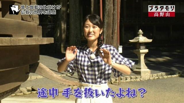 f:id:morifumikirikita319:20170920120729j:image