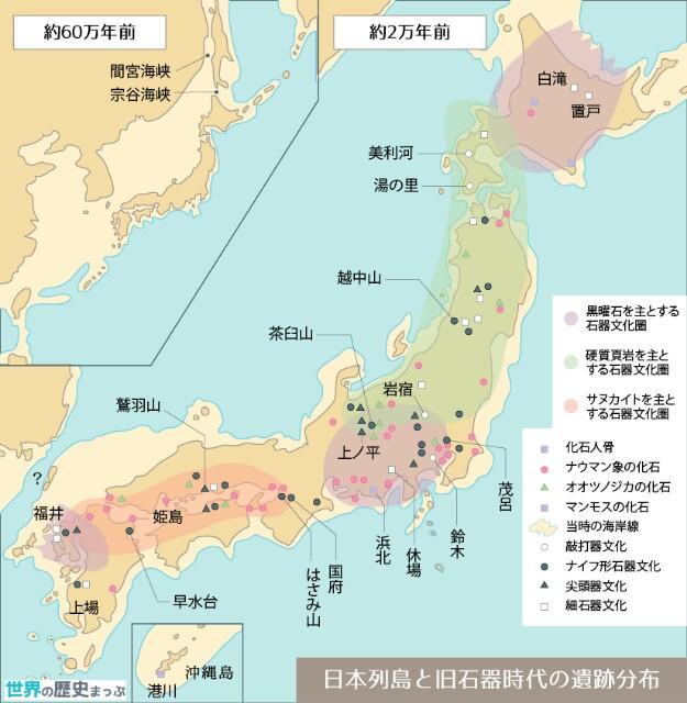 f:id:morifumikirikita319:20170921203114j:image