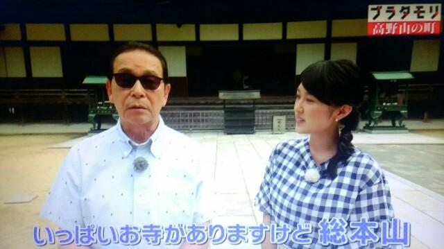f:id:morifumikirikita319:20170923212303j:image