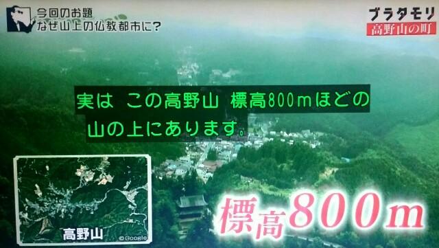 f:id:morifumikirikita319:20170923212353j:image