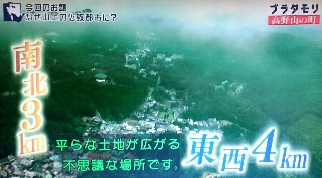 f:id:morifumikirikita319:20170923212409j:image