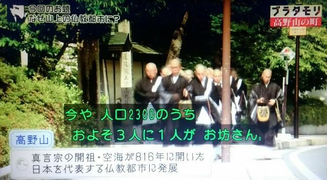f:id:morifumikirikita319:20170923212442j:image