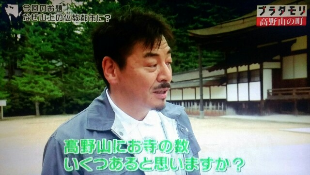 f:id:morifumikirikita319:20170923214512j:image
