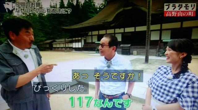 f:id:morifumikirikita319:20170923214600j:image