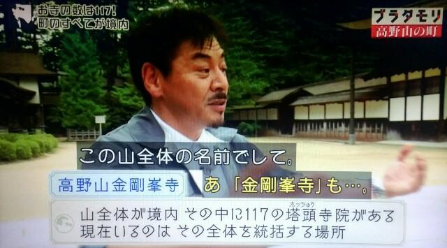 f:id:morifumikirikita319:20170923214615j:image
