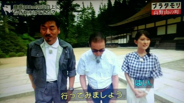 f:id:morifumikirikita319:20170923214828j:image